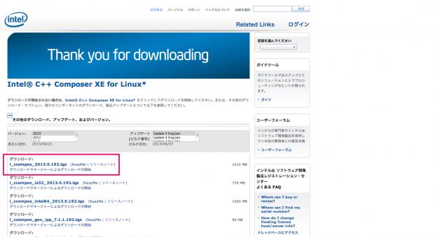 v-cdesoftoniccom - Dev-C++ - Download