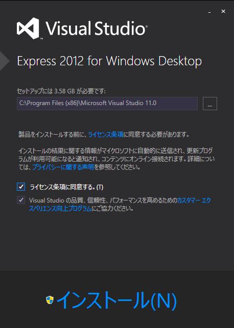 Visual Studio 2012 Upgrade Download Free
