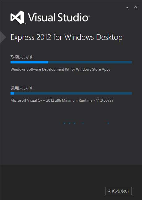 visual-studio-express-install-07