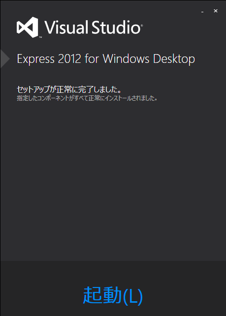 visual-studio-express-install-09