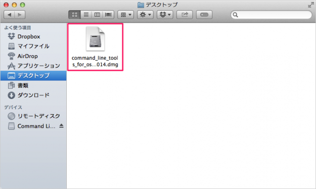 mac-compiler-gcc-install-a05