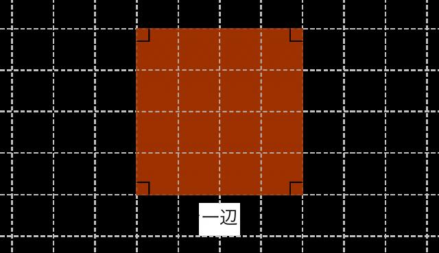 area-square-01
