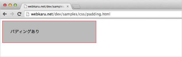 css-padding-01