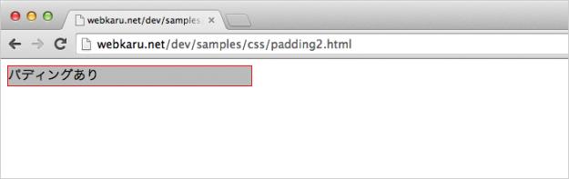 css-padding-02