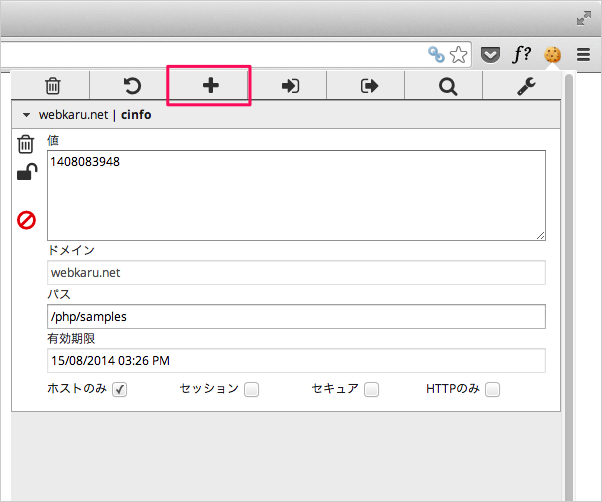 google-chrome-extension-editthiscookie-11
