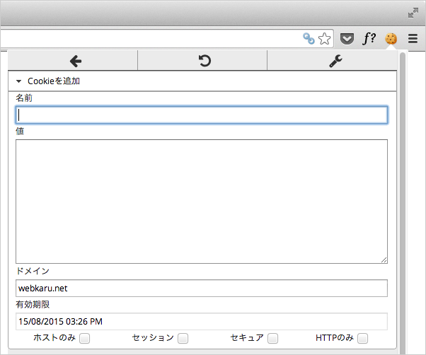 google-chrome-extension-editthiscookie-12