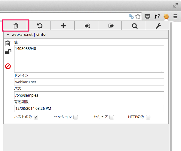 google-chrome-extension-editthiscookie-13