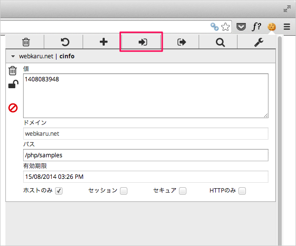google-chrome-extension-editthiscookie-14