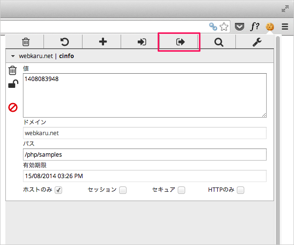 google-chrome-extension-editthiscookie-15