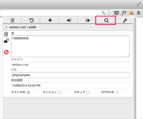 google-chrome-extension-editthiscookie-16