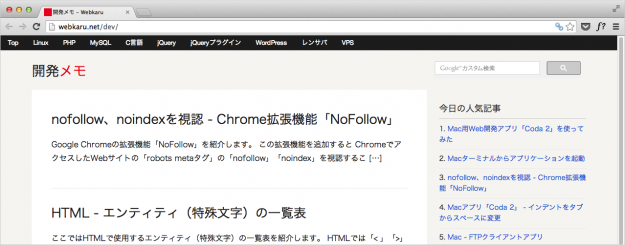 google-chrome-extension-whatfont-05
