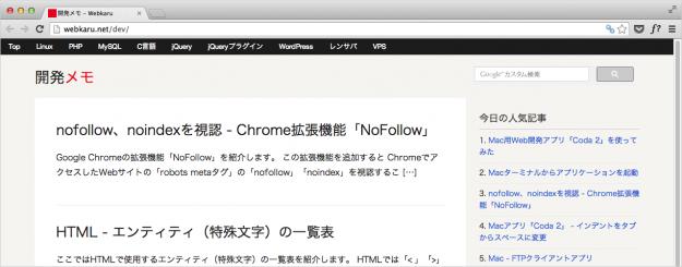 google-chrome-extension-whatfont-05