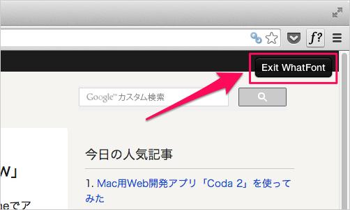 google-chrome-extension-whatfont-13