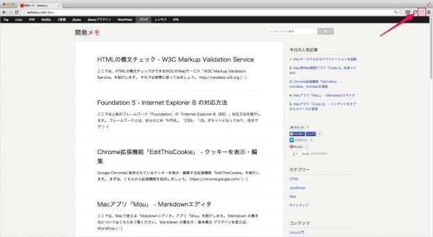 google-chrome-extension-window-resizer-06