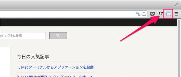google-chrome-extension-window-resizer-07