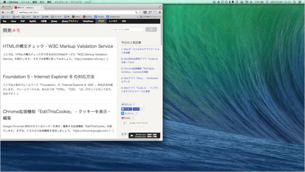 google-chrome-extension-window-resizer-09