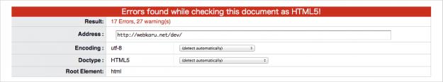 html-w3c-markup-validation-service-06
