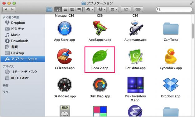 mac-app-coda-2-01