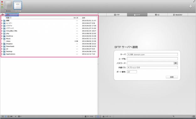 mac-app-coda-2-02