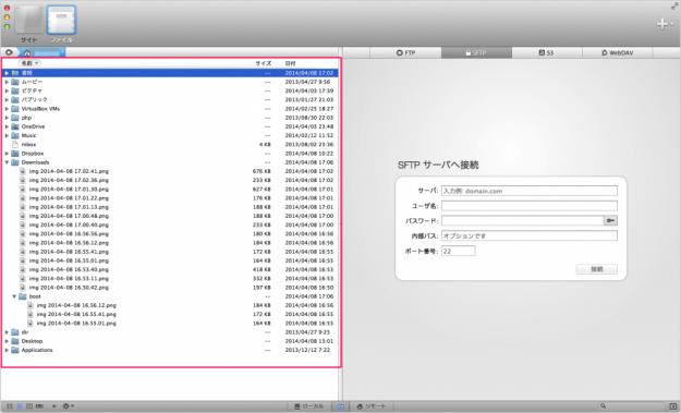 mac-app-coda-2-03
