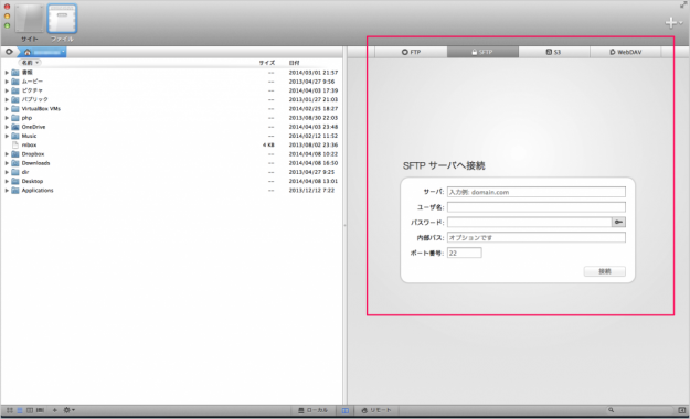 mac-app-coda-2-04