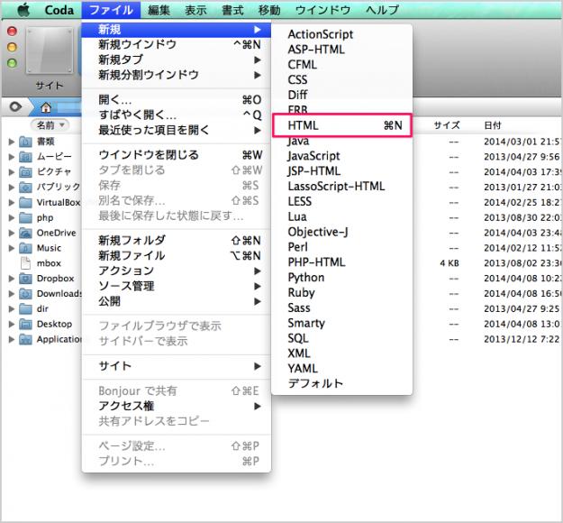mac-app-coda-2-05