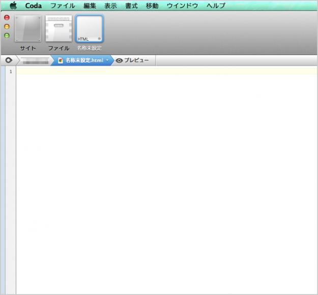 mac-app-coda-2-06