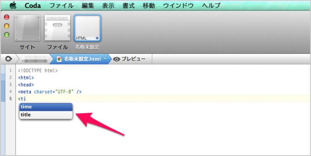 mac-app-coda-2-07