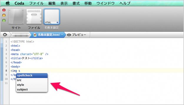 mac-app-coda-2-08