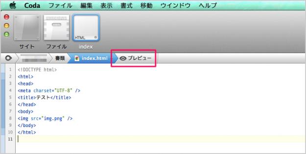 mac-app-coda-2-09