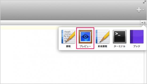 mac-app-coda-2-12