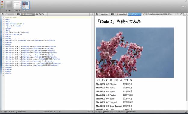 mac-app-coda-2-13