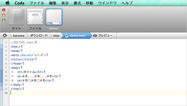 mac-app-coda-2-indent-tab-space-03
