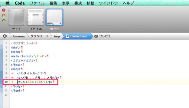 mac-app-coda-2-indent-tab-space-04