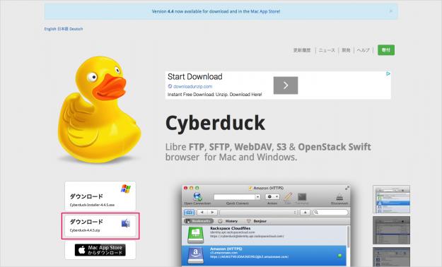 mac-ftp-client-app-cyberduck-01