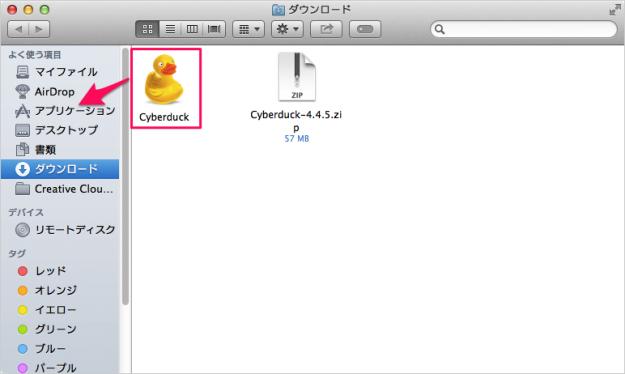 mac-ftp-client-app-cyberduck-02