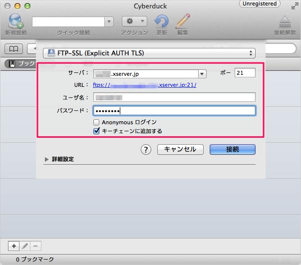 mac-ftp-client-app-cyberduck-07