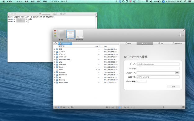 mac-terminal-app-alias-02