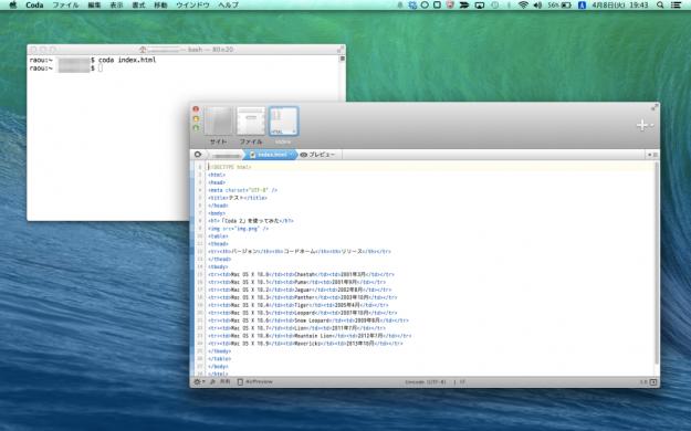 mac-terminal-app-alias-03