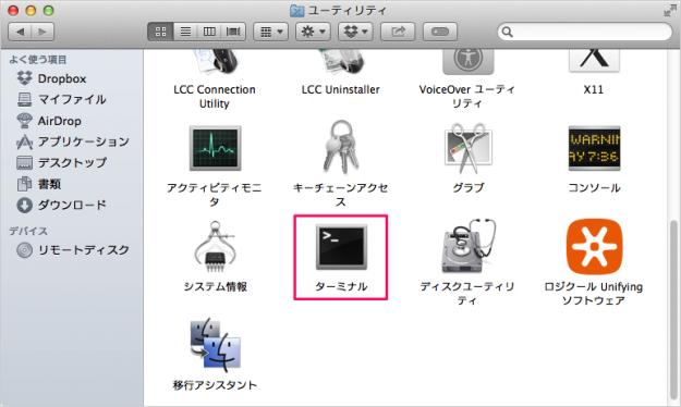 macports-download-install-01