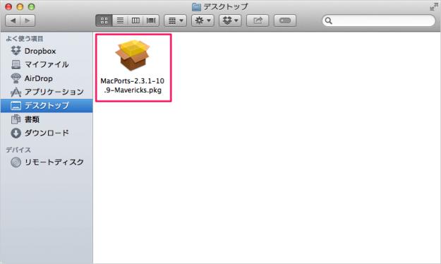 macports-download-install-05