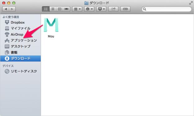 markdown-editor-mac-app-mou-02
