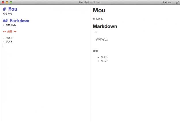 markdown-editor-mac-app-mou-07