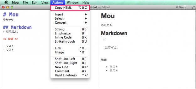 markdown-editor-mac-app-mou-09
