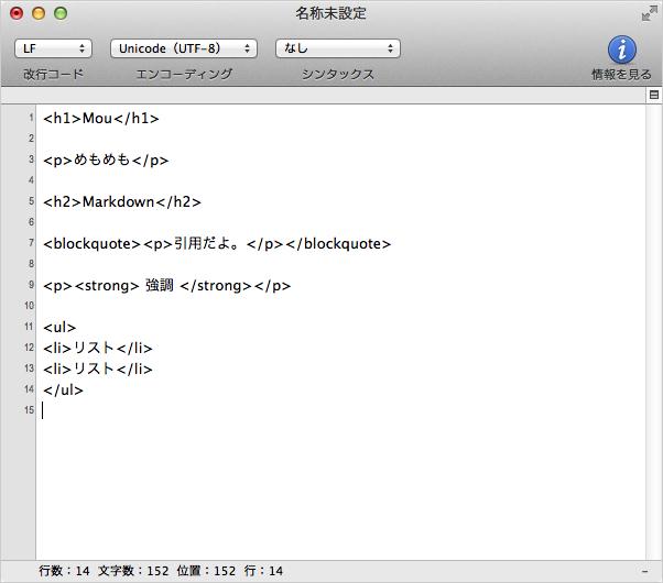 markdown-editor-mac-app-mou-10