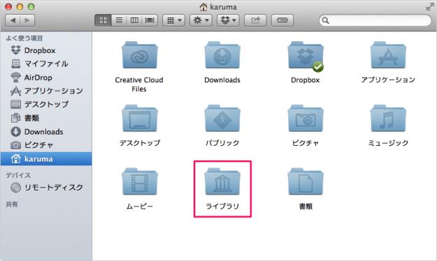 sublime-text-3-japanize-09