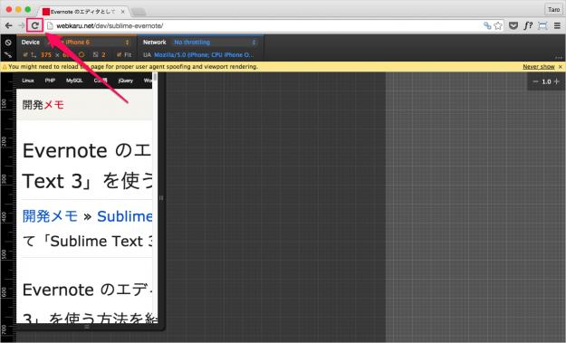 google-chrome-developer-tools-06