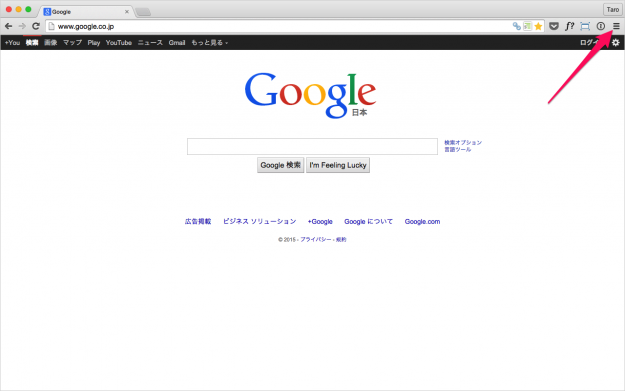 google-chrome-javascript-disable-01