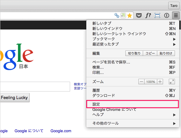 google-chrome-javascript-disable-03