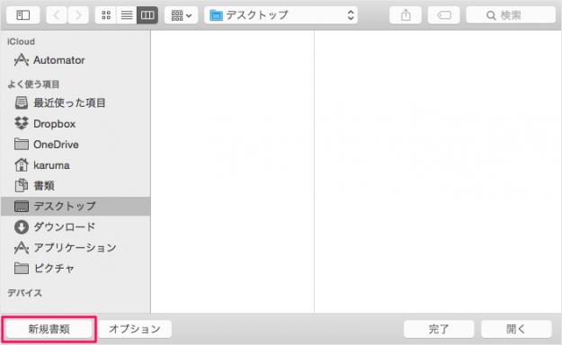 mac-automator-pdf-extract-text-02
